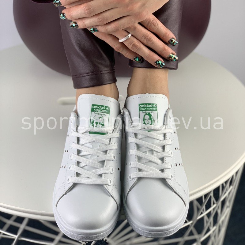 Stan Smith ( Stella McCartney) White/Green